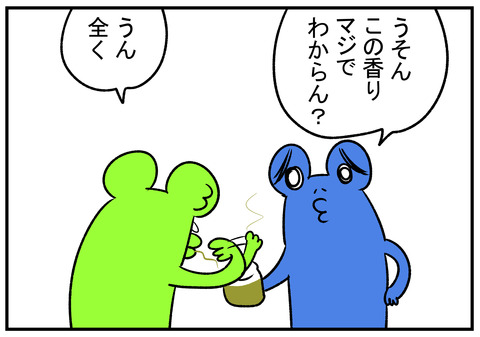 H30.11.8 柚子胡椒 3