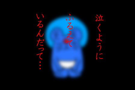 8 ぱぱえもん 怪談 3