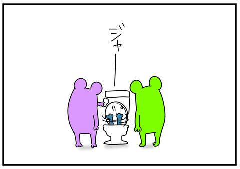 義父とトイレ 7