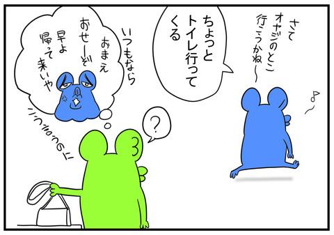 H30.6.22 メンタリストむらこ 4