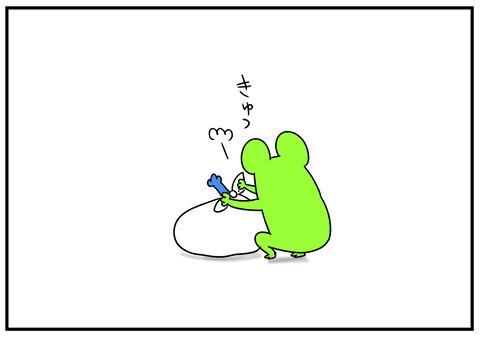 R1.11.13 埃 5