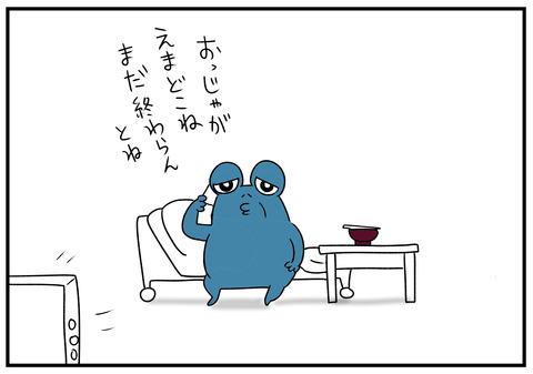 H31.3.25 義父とお味噌汁 7