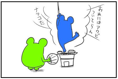 15 アワビ 4
