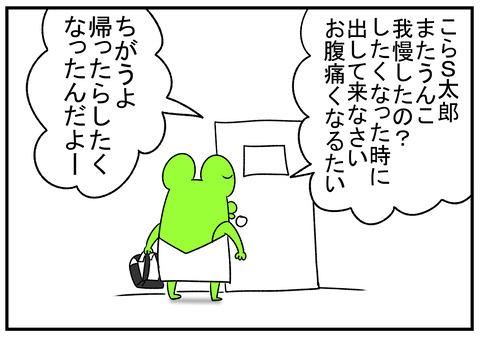 R1.12.3 方言 まる しかぶる 熊本 3