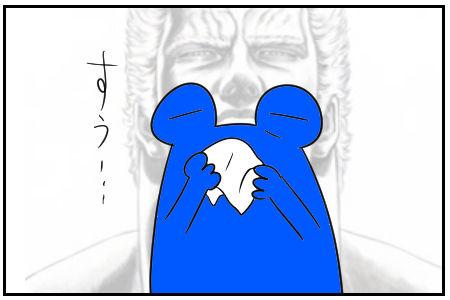 21 ティッシュ 3