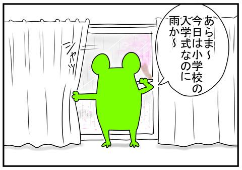 11 入学式と桜 2