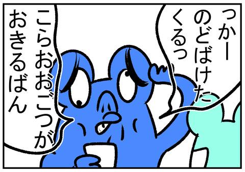 R1.7.17 東京土産 4