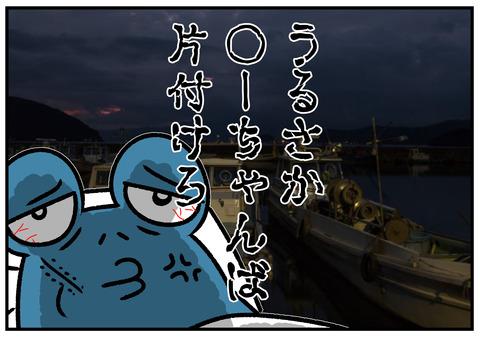 R31.5.15 おしゃべりみーちゃん 10