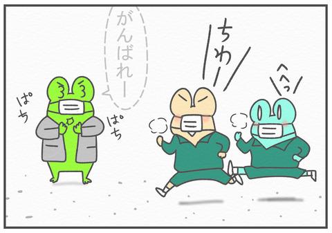 R3.1.8 初稽古 2