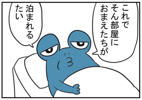 H30.7.11 エアコン取付 3