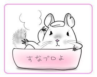 ミミちゃん砂風呂
