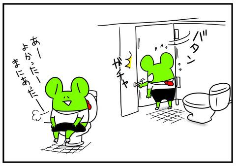 30 校庭のトイレ 3