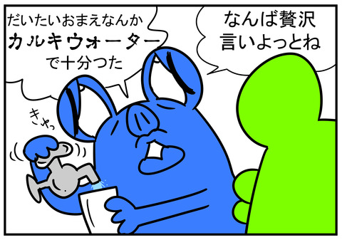 21 コーヒータイム 3