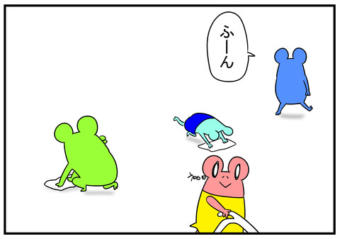 H30.10.7 家事しない旦那 4