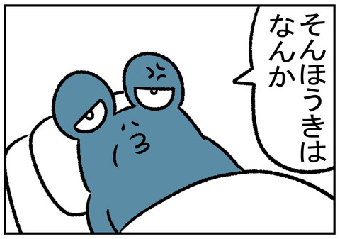 R1.9.23 片付け 2