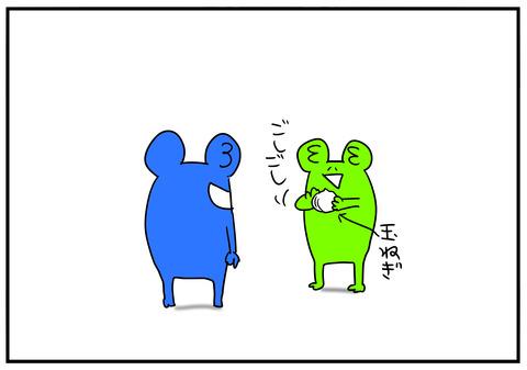 28 北斗の拳 5