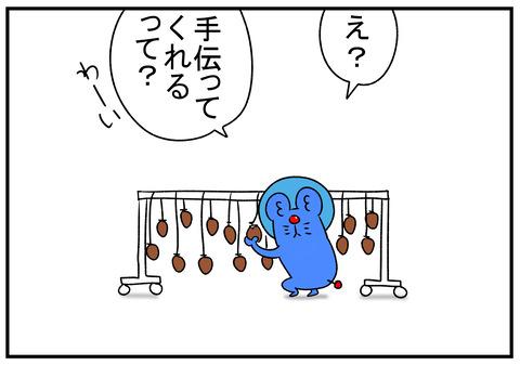 R1.12.24 ぱぱえもんメリークリスマス2019 7