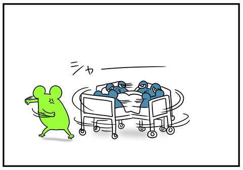 9 義父入院 7