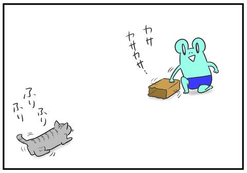 H30.8.23 ネコと遊ぶ子どもたち 1