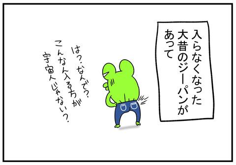 H31.1.13 MURAKO KOSHINO 3