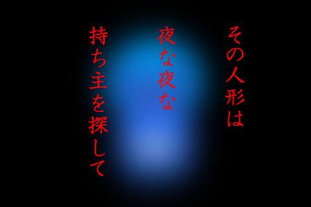 8 ぱぱえもん 怪談 2