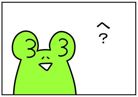 3 実家帰った話 2