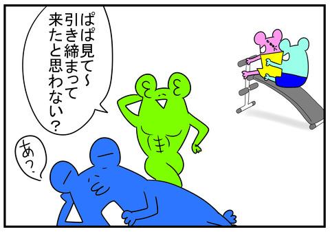 10 腹筋台 2