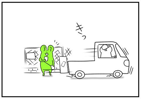 R31.7.6 待ち合わせ 3