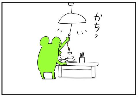 R1.9.6 ハエ取り紙 2