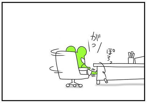 R2.1.27 キャスター付きの椅子 3