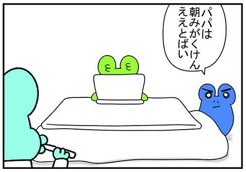 R1.31.11.26 いい風呂 3