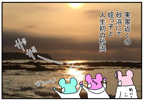 5 海の宝物 1