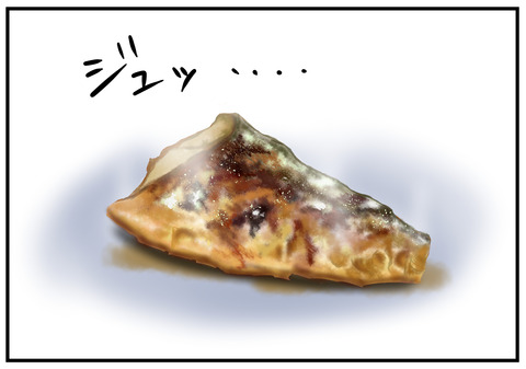 3 鯖ほぐし弁当 1