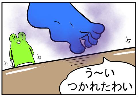H31.2.5 足を重曹で洗ってみた 4