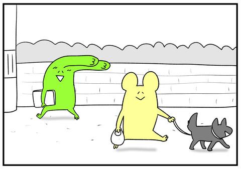 R1.9.27  犬の散歩する人を 3