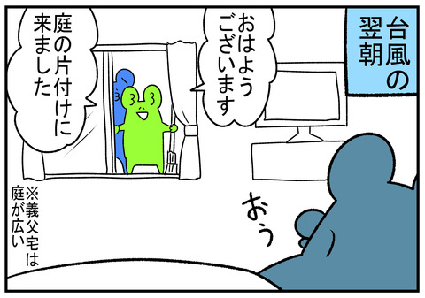 R1.9.23 片付け 1