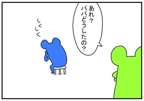 15 どんどや 3