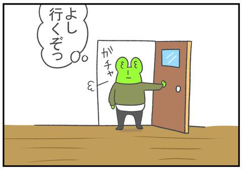 R11.30 三者面談 5