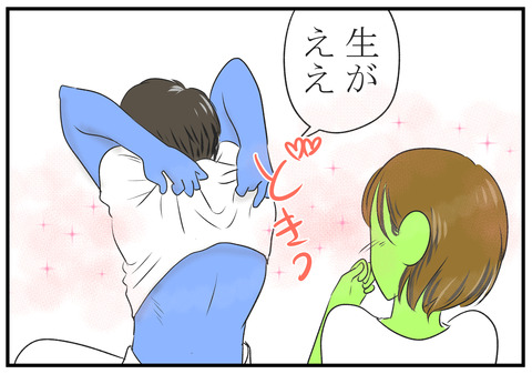 H30.10.13 生は嫌 3