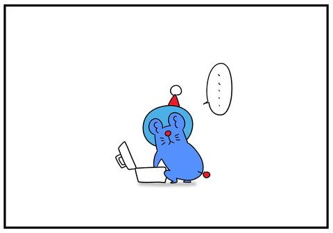 H30.12.24 ぱぱえもんメリークリスマス2018 7