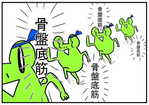 8 大人の運動会 6