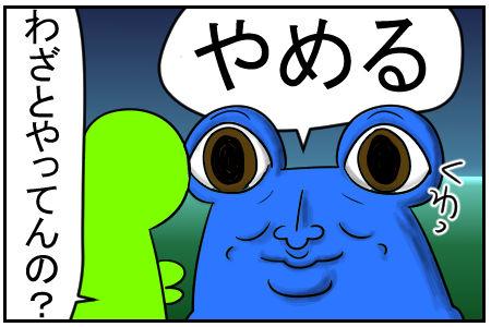 3 瞳孔 4