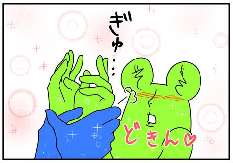 25 腕ひしぎ十字固め 5