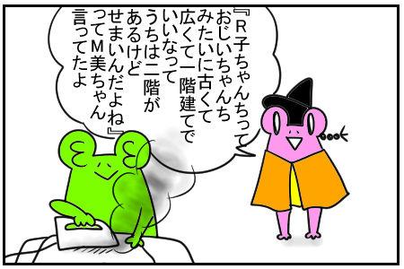 4 ハロウィン 4