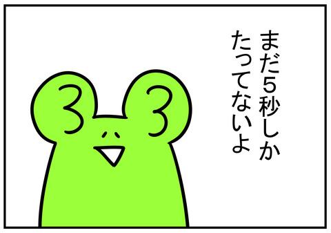 31 ナースコール 5