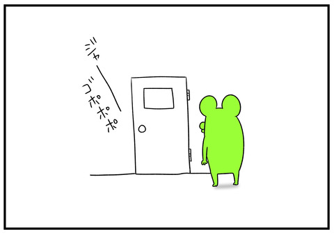 H31.1.15 義父とトイレ 3