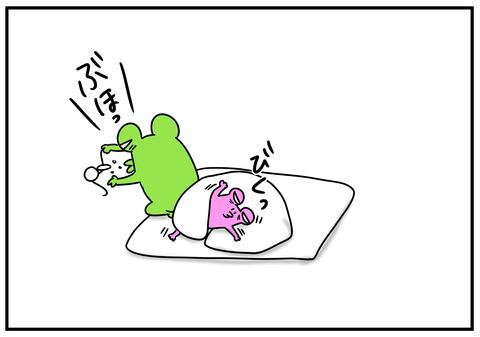 19 赤ちゃんとメガネ 11