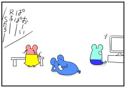 h30.9.19 トイレットペーパー 7