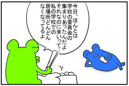 14 ムラ・ゴジラ 5