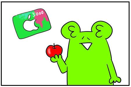 パクりんご  5